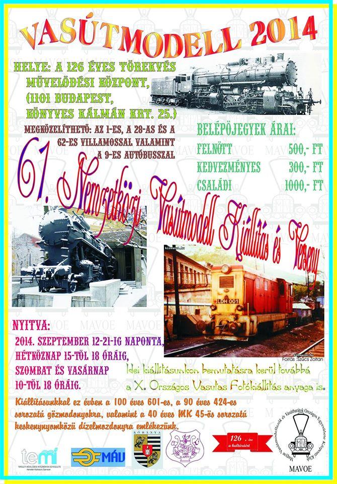 2014.09.12_Torekves_vasutmodell_kiallitas_plakat