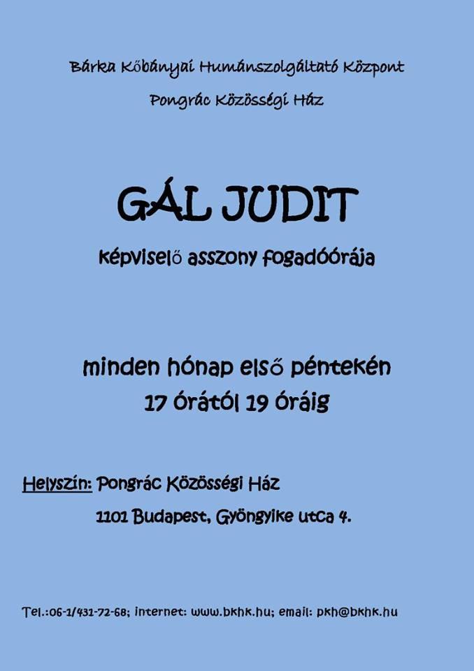 2016.01.11_PKH_Gal Judit kepviseloi fogadooraja_plakat